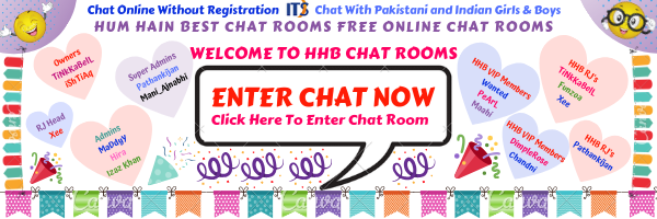 HHB Chat Rooms